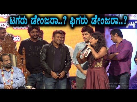 Punneth Rajkumar Extraordinary Speech on Tagaru Teaser Release Function |  Top Kannada TV