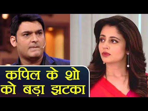 Family Time With Kapil Sharma: Neha Pendse QUITS the show post controversy | FilmiBeat thumbnail