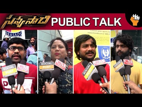 Savyasachi Genuine Public Talk| Public Opinion On Savyasachi | Naga Chaithanya | SocialPost