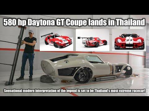 Daytona GT Coupe
