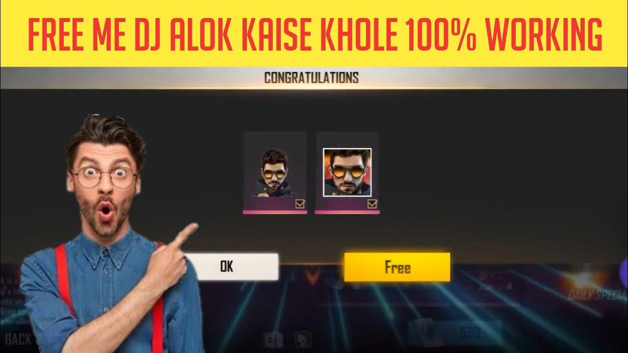free me dj alok kaise khole ll how to get free dj alok character in free fire ll free diamond trick