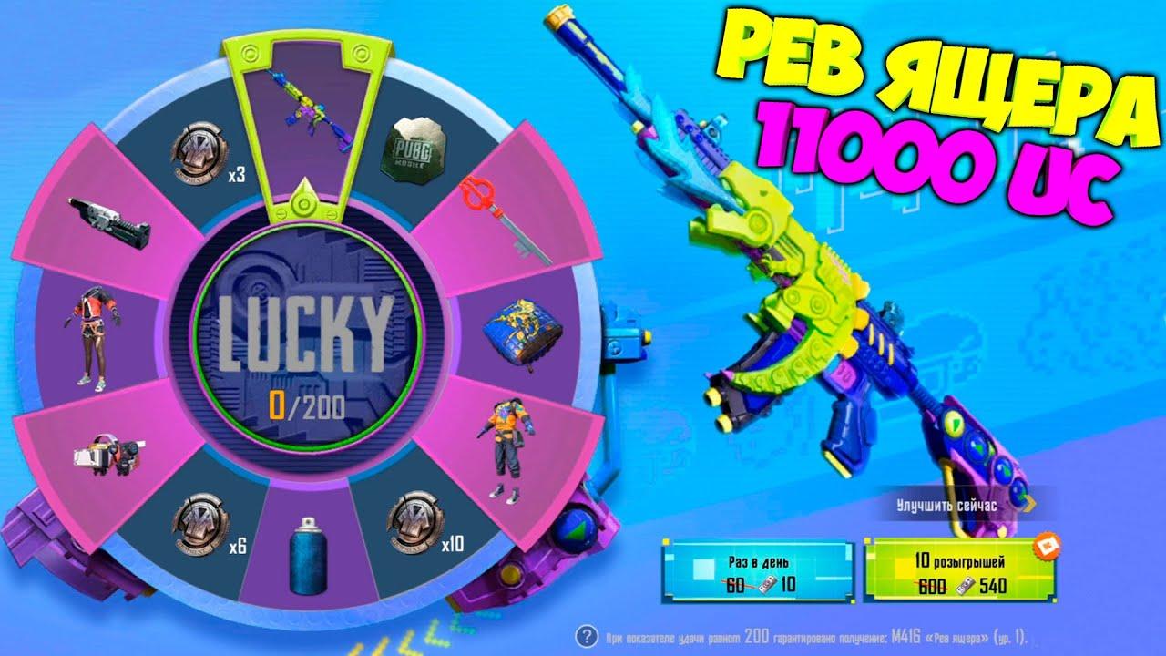 Проверка казино Вулкан Старс. Сколько выиграю сегодня?