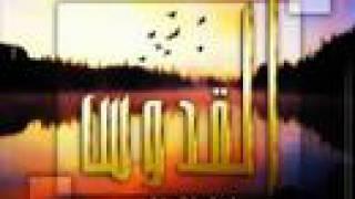 سورة الرحمن سعد الغامدي Sheikh Sa'ad Al-Ghamdi surah Rahman