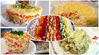 5 Самых Вкусных и НЕдорогих Салатов К Новому Году. Обалденные Салаты на Праздничный Стол