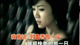[KTV]張震嶽 就讓這首歌(HD)