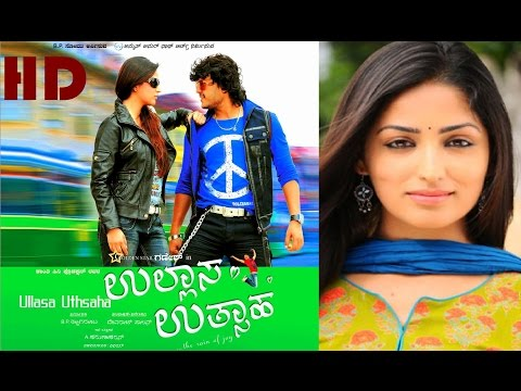 Ullasa Utsaha New Kannada #Romantic Movie Full HD | Ganesh, Yami Gautam | Latest Upload 2016