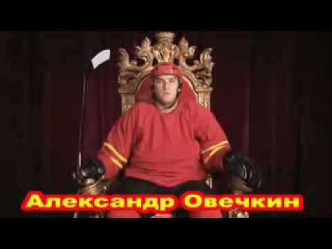 Видео приколы ПРО ХОККЕЙ смотреть онлайн