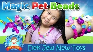 Magic Pet beads | เด็กจิ๋ว
