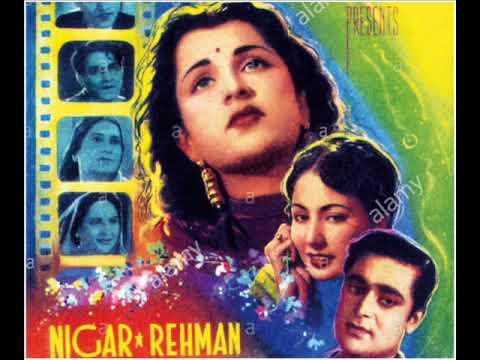 Tera Mujhko Satana Ishu, Shrimati Lal Film Magroor (1950) Sajjad Hussain / Bulo C Rani