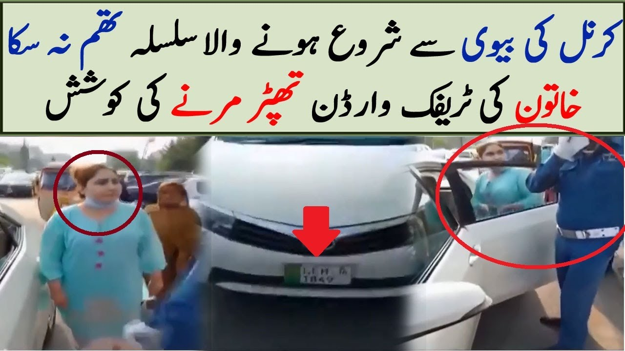khatoon ki traffic warden ko thapar marnay ki koshish   Woman Beats THE Traffic Warden In Lahore