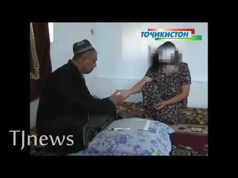 Почему таджички любят стариков?