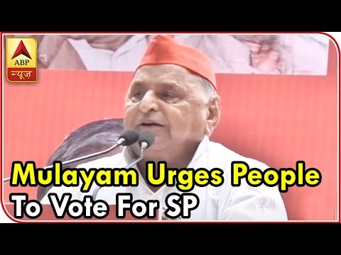 Mulayam Singh Yadav Urges People To Vote For SP In All Forthcoming Polls | ABP News