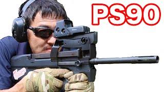 【実弾射撃】FN-PS90 P90の民間モデル を撃ってみた! グアム ワールドガン【マック堺のレビュー動画】#349 thumbnail