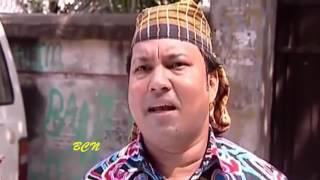 বিবাহিত ব্যাচেলর Bangla New Comedy Natok 2017 HD ft সিদ্দিক