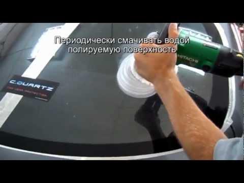 жидкое стекло для авто willson silane отзывы - YouTube