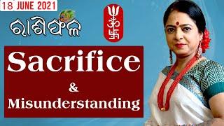 Dr. Jayanti Mohapatra || Rashiphala || 18-June-2021 || Sacrifice and Misunderstanding