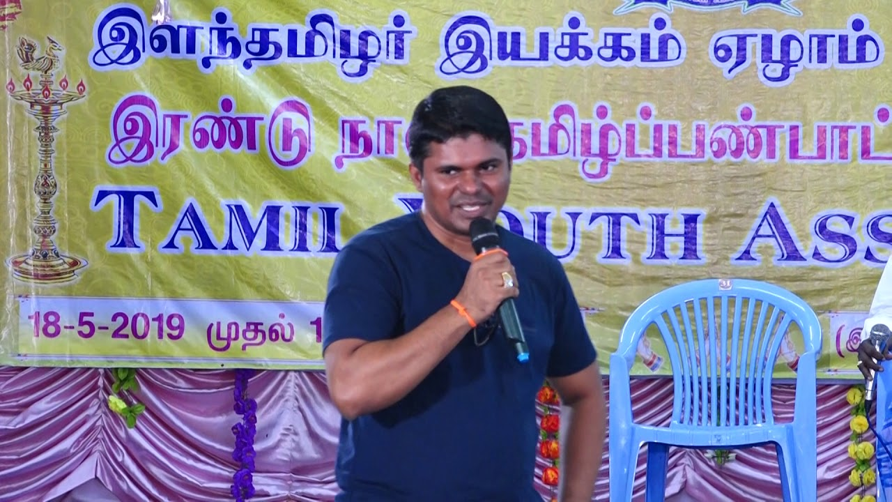 Myanmar Tamil Youth Association Camp (2019), மியன்மார் ...