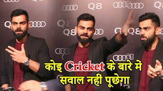 Virat Kohli Reaction To Media | AUDI Q8 Launch | India vs Australia 1st ODI Match