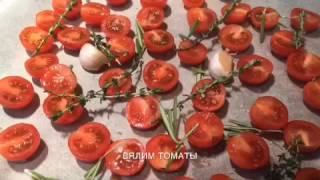 Очень вкусный салат с ростбифом и вялеными томатами