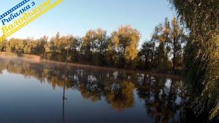 Спінінгова риболовля в селі Підбереззя