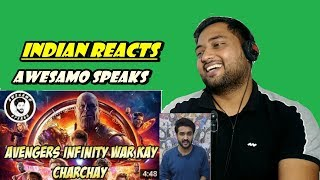 AWESAMO SPEAKS | AVENGERS INFINITY WAR KE CHARCHAY | Indian Reactions by Mayank