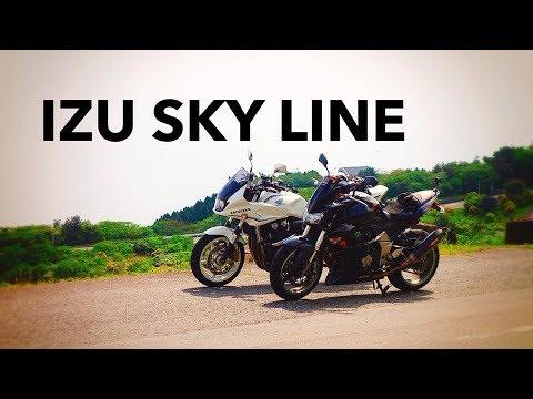 IZU SKY LINE