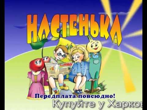 газета НОВЫХ объявлений -