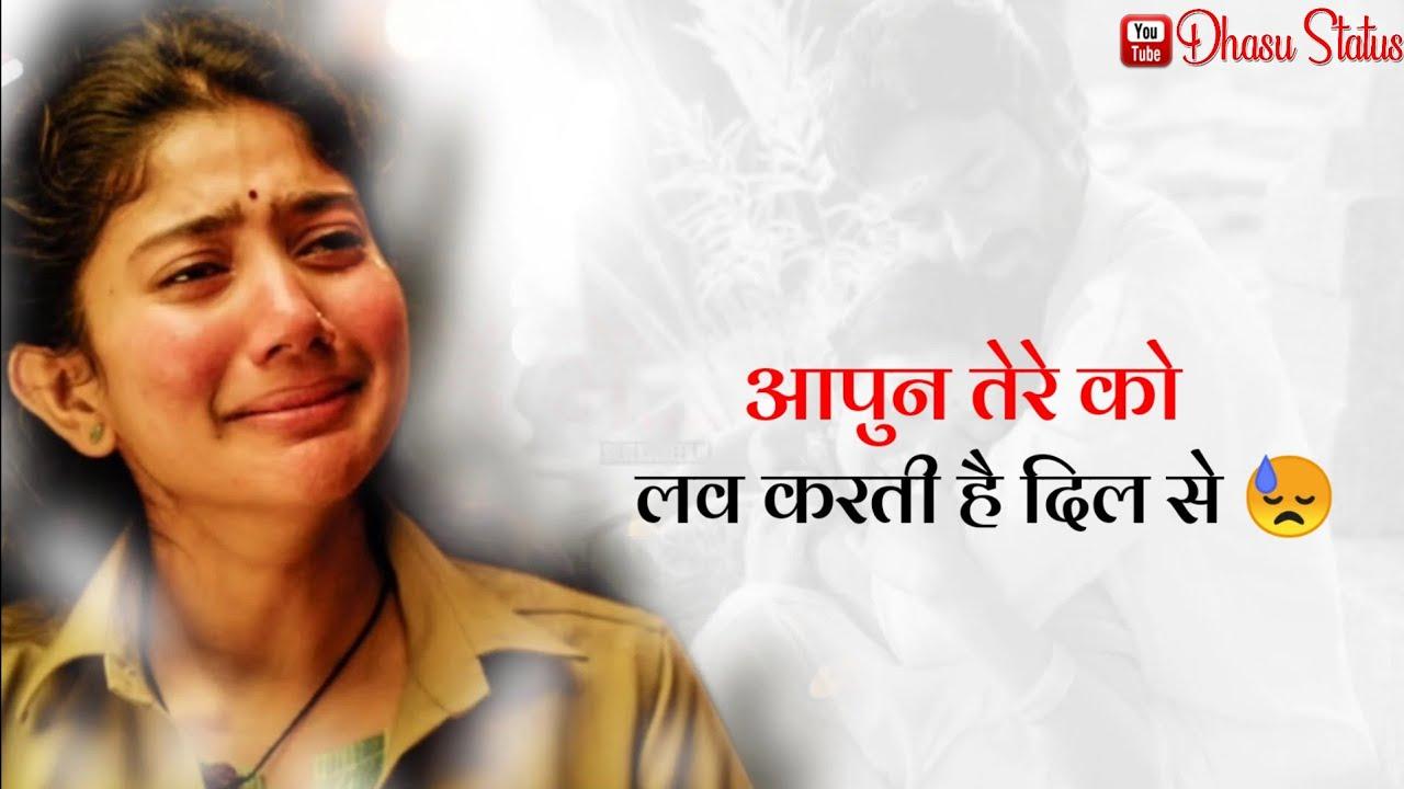 Sai Pallavi sad dialogue status || Maari 2 || Dhanush || Dhasu status