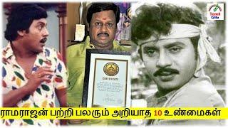 நடிகர் ராமராஜன் 10 உண்மைகள் | Actor Ramarajan | Top 10 Facts | Tamil Glitz