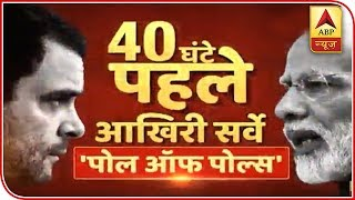 The first votes in the 2019 Lok Sabha elections will be polled on A...