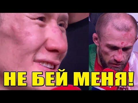 Жалгас Жумагулов НЕ БЕЙ больше АЛИ