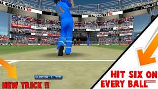 Real Cricket 18 : Hit Six On Every Ball | RC18 Batting Tips & Tricks 🔥🔥