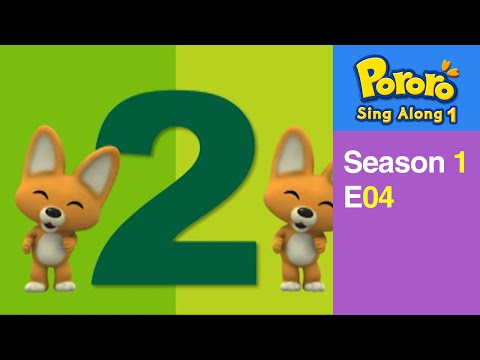 [Pororo Singalong S1] #04 Playing with Numbers