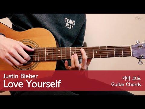 justin-bieber---love-yourself-기타-코드-(통단기-쉬운버전)