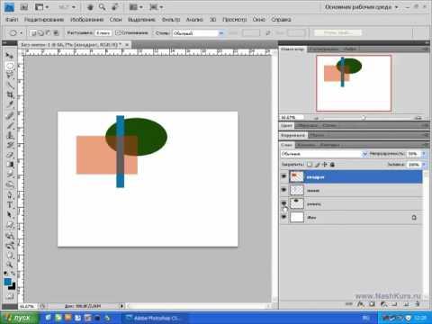 Работа со слоями в фотошоп онлайн ян арт форекс для скептиков