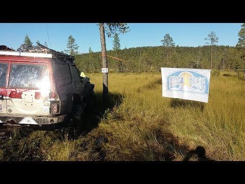 Arctic Trophy 2017 Transport og ss1