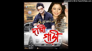 Dami Gari By  Zustin & Bornali Kalita | Exclusive Single Song | New Assamese Song 2017