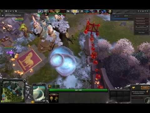 видео: dota 2 - Как подвинуть трон под фонтан, двигать башни, объекты
