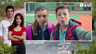 Hamari Kahani | Season 2 | Episode 147 | Teaser | Bizim Hikaya | Urdu Dubbing | Urdu1 | 06 Aug 2020