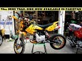 CHINA MINI 70cc TRAIL BIKE FULL REVIEW ON PK BIKES