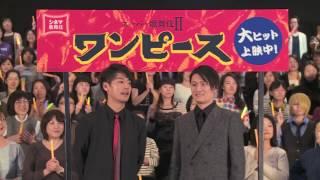 福士誠治、中村隼人登壇! 11/4に新宿ピカデリーにて開催されたシネマ歌...