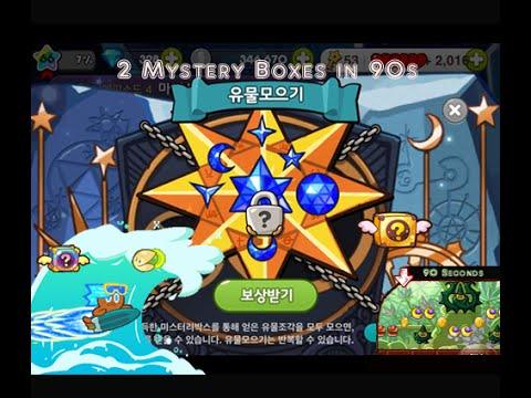 쿠키런 [Trick] 2 Mystery Boxes in 90 Seconds for EP.4 : เทคนิคเก็บกล่องบินในเมืองแห่งจอมเวทย์