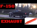 Ford F-150 Cherry Bomb Exhaust Video