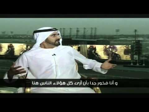Mohammed bin Rashid interview with CNN