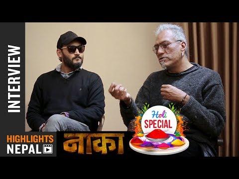 New Nepali Movie NAAKAA   Bipin Karki   Robin Tamang   Holi Special Interview