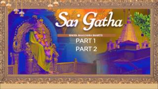 Sai Gatha By Shailendra Bhartti I Full Audio Songs Juke Box I SAI GAATHA (PART 1,2)