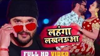 lanhga lakhnau || lanhga lakhnauwa full video|| khesari lal yadaw