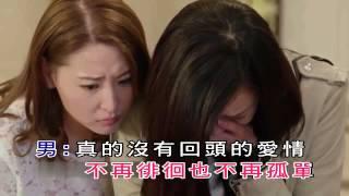 Mei you hui tou de ai qing- Qi long & Shu mei Mp3
