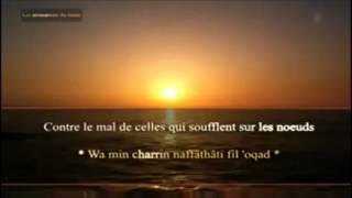 islam:Invocation de protection contre toutes choses matin et soir