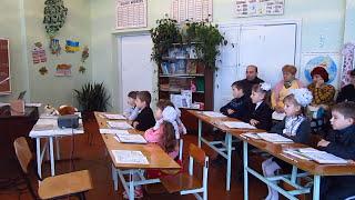 Літературне читання 2 клас Ігор Січовик